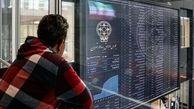 خبرخوب برای سهامداران: یک درصد صندوق توسعه ملی تا پایان هفته به بورس اوراق بهادار تزریق می شود