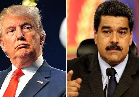 ترامپ:  مادورو در حال ارتکاب یک اشتباه وحشتناک است