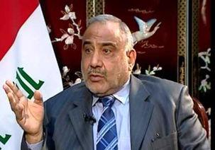 موضع گیری جدید نخستوزیر عراق در قبال تحریمهای آمریکا علیه ایران